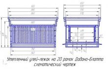 Ульи Дадана-Блатта: особенности конструкции