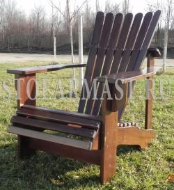 """Садовое кресло для комфортного отдыха Адирондак. Модель """"Американец"""""""